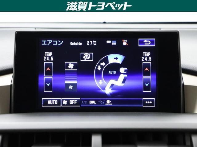 NX200t Iパッケージ フルセグ メモリーナビ DVD再生 ミュージックプレイヤー接続可 バックカメラ 衝突被害軽減システム ETC ドラレコ LEDヘッドランプ ワンオーナー 記録簿 アイドリングストップ(6枚目)