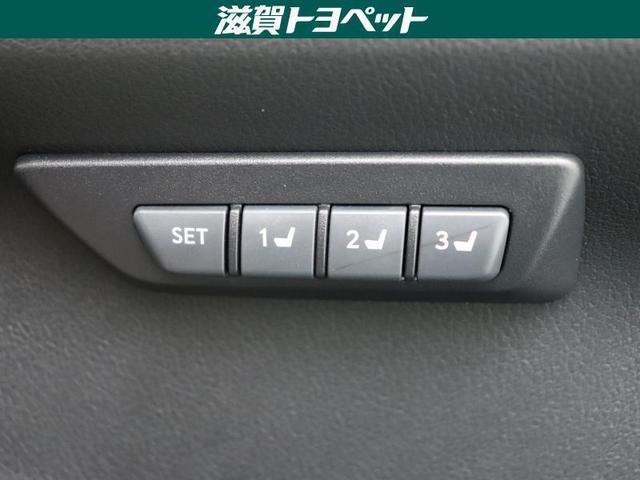 NX200t Iパッケージ フルセグ メモリーナビ DVD再生 ミュージックプレイヤー接続可 バックカメラ 衝突被害軽減システム ETC ドラレコ LEDヘッドランプ ワンオーナー 記録簿 アイドリングストップ(16枚目)