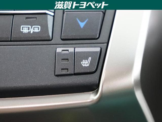 NX200t Iパッケージ フルセグ メモリーナビ DVD再生 ミュージックプレイヤー接続可 バックカメラ 衝突被害軽減システム ETC ドラレコ LEDヘッドランプ ワンオーナー 記録簿 アイドリングストップ(18枚目)