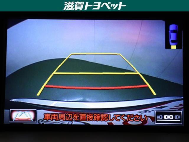 NX200t Iパッケージ フルセグ メモリーナビ DVD再生 ミュージックプレイヤー接続可 バックカメラ 衝突被害軽減システム ETC ドラレコ LEDヘッドランプ ワンオーナー 記録簿 アイドリングストップ(19枚目)