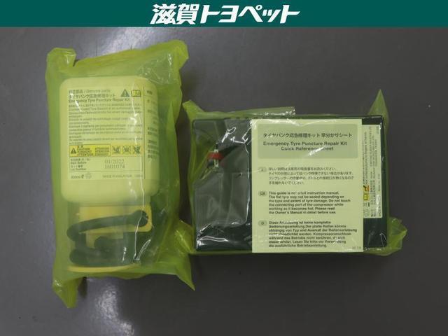 NX200t Iパッケージ フルセグ メモリーナビ DVD再生 ミュージックプレイヤー接続可 バックカメラ 衝突被害軽減システム ETC ドラレコ LEDヘッドランプ ワンオーナー 記録簿 アイドリングストップ(20枚目)