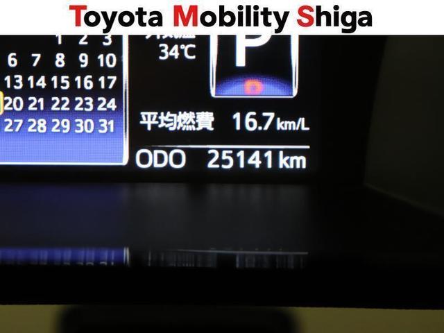 カスタムG-T フルセグ メモリーナビ DVD再生 ミュージックプレイヤー接続可 バックカメラ 衝突被害軽減システム ETC ドラレコ 両側電動スライド ウオークスルー ワンオーナー アイドリングストップ(13枚目)