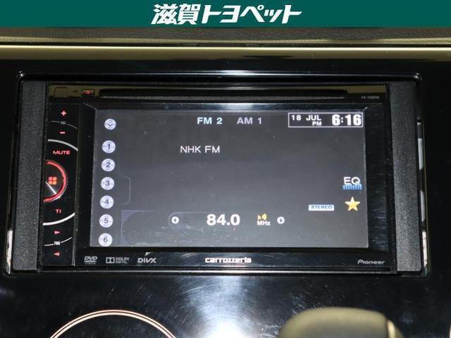 ハイウェイスター X DVD再生 ミュージックプレイヤー接続可 バックカメラ HIDヘッドライト ワンオーナー アイドリングストップ(5枚目)