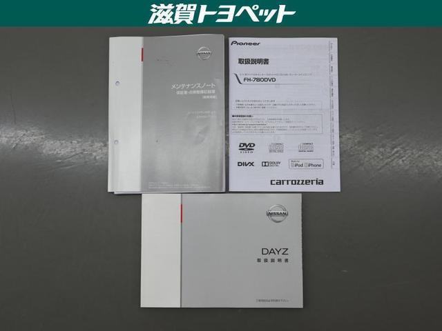 ハイウェイスター X DVD再生 ミュージックプレイヤー接続可 バックカメラ HIDヘッドライト ワンオーナー アイドリングストップ(19枚目)