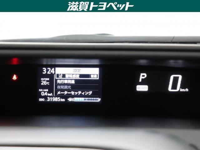 G ワンセグ メモリーナビ ミュージックプレイヤー接続可 バックカメラ 衝突被害軽減システム LEDヘッドランプ(12枚目)