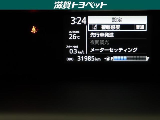G ワンセグ メモリーナビ ミュージックプレイヤー接続可 バックカメラ 衝突被害軽減システム LEDヘッドランプ(13枚目)