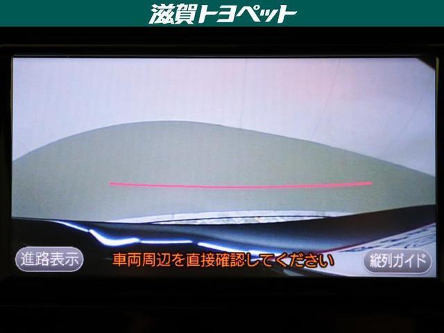 G ワンセグ メモリーナビ ミュージックプレイヤー接続可 バックカメラ 衝突被害軽減システム LEDヘッドランプ(17枚目)