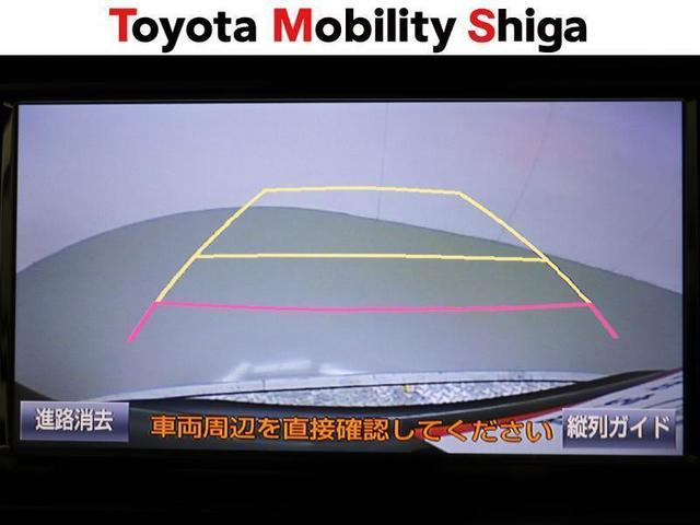 G フルセグ メモリーナビ DVD再生 ミュージックプレイヤー接続可 バックカメラ 衝突被害軽減システム 両側電動スライド ウオークスルー 乗車定員7人 3列シート ワンオーナー アイドリングストップ(15枚目)