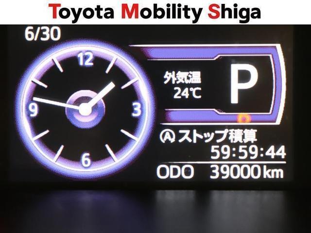 カスタムG S ワンセグ メモリーナビ ミュージックプレイヤー接続可 バックカメラ 衝突被害軽減システム ETC ドラレコ 両側電動スライド LEDヘッドランプ ワンオーナー アイドリングストップ(13枚目)
