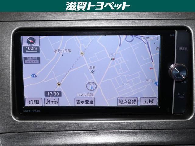 S フルセグ メモリーナビ DVD再生 ミュージックプレイヤー接続可 バックカメラ ETC HIDヘッドライト ワンオーナー(5枚目)