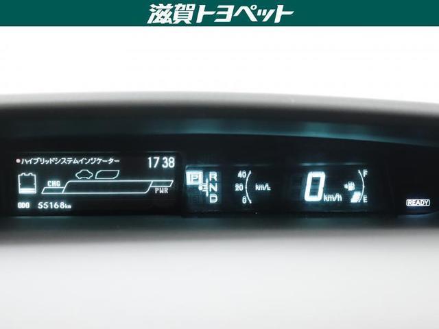 S フルセグ メモリーナビ DVD再生 ミュージックプレイヤー接続可 バックカメラ ETC HIDヘッドライト ワンオーナー(12枚目)