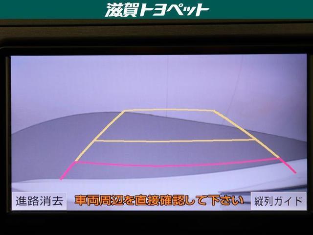 S フルセグ メモリーナビ DVD再生 ミュージックプレイヤー接続可 バックカメラ ETC HIDヘッドライト ワンオーナー(17枚目)