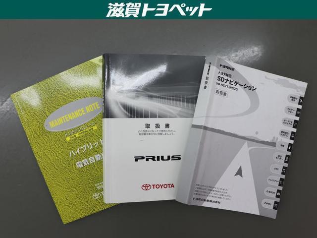 S フルセグ メモリーナビ DVD再生 ミュージックプレイヤー接続可 バックカメラ ETC HIDヘッドライト ワンオーナー(19枚目)