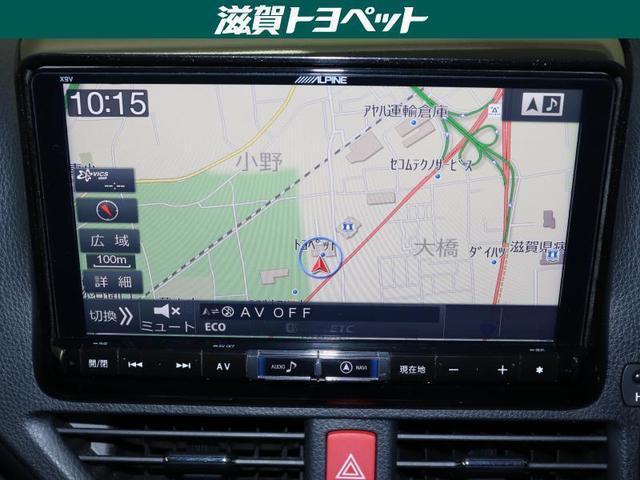Xi フルセグ メモリーナビ DVD再生 ミュージックプレイヤー接続可 後席モニター バックカメラ 衝突被害軽減システム ETC 両側電動スライド LEDヘッドランプ ウオークスルー 乗車定員7人(5枚目)