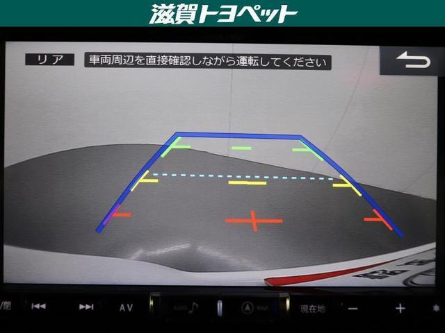 Xi フルセグ メモリーナビ DVD再生 ミュージックプレイヤー接続可 後席モニター バックカメラ 衝突被害軽減システム ETC 両側電動スライド LEDヘッドランプ ウオークスルー 乗車定員7人(16枚目)