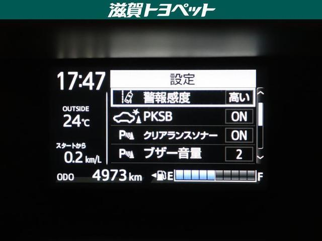 Sスタイルブラック ワンセグ メモリーナビ ミュージックプレイヤー接続可 バックカメラ 衝突被害軽減システム ETC ドラレコ ワンオーナー(13枚目)