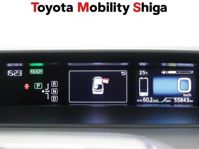 Sナビパッケージ フルセグ メモリーナビ ミュージックプレイヤー接続可 バックカメラ 衝突被害軽減システム ETC LEDヘッドランプ ワンオーナー(12枚目)