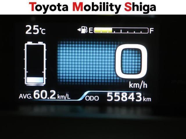 Sナビパッケージ フルセグ メモリーナビ ミュージックプレイヤー接続可 バックカメラ 衝突被害軽減システム ETC LEDヘッドランプ ワンオーナー(13枚目)