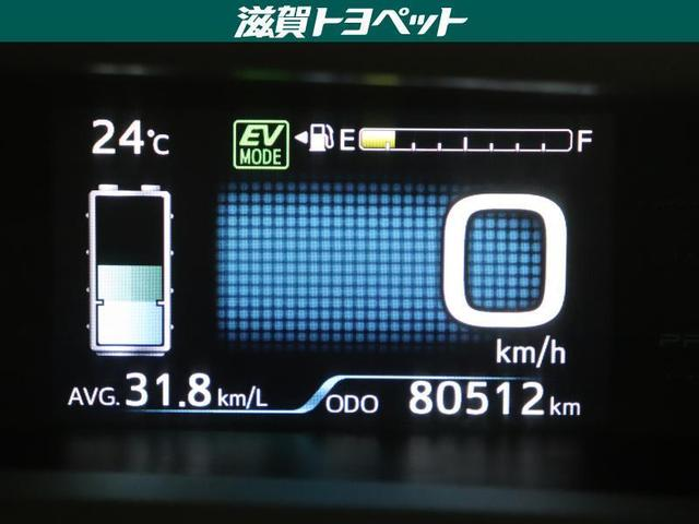 A フルセグ メモリーナビ ミュージックプレイヤー接続可 バックカメラ 衝突被害軽減システム ETC LEDヘッドランプ ワンオーナー(13枚目)