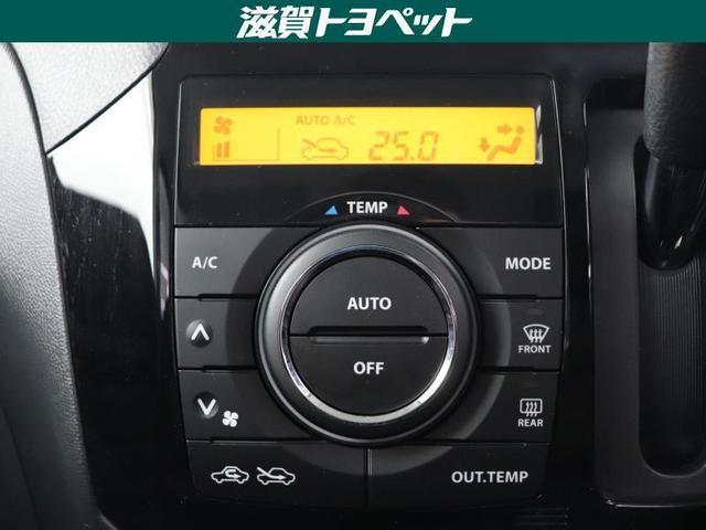 ハイウェイスター フルセグ HDDナビ DVD再生 ミュージックプレイヤー接続可 ETC ドラレコ 電動スライドドア HIDヘッドライト ワンオーナー(6枚目)