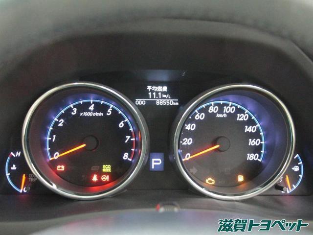 トヨタ マークX 250G リラックスセレ
