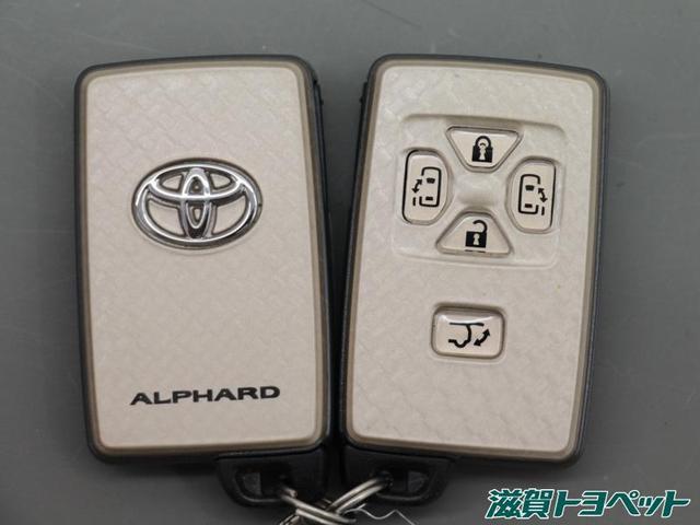 トヨタ アルファード 240S タイプゴールドII