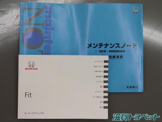 ホンダ フィット 13G・Lパッケージ