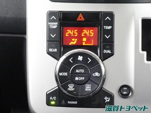 トヨタ ヴォクシー ZS