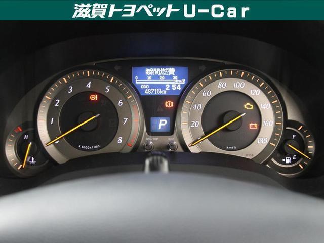 トヨタ ブレイド ベースグレード