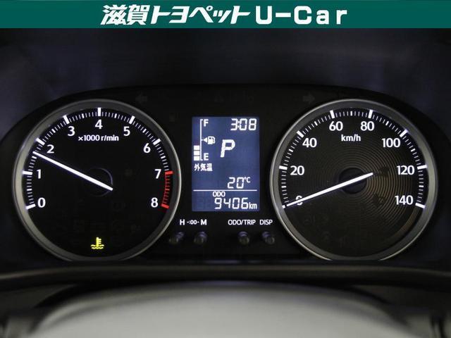 スタイルX SAII(12枚目)
