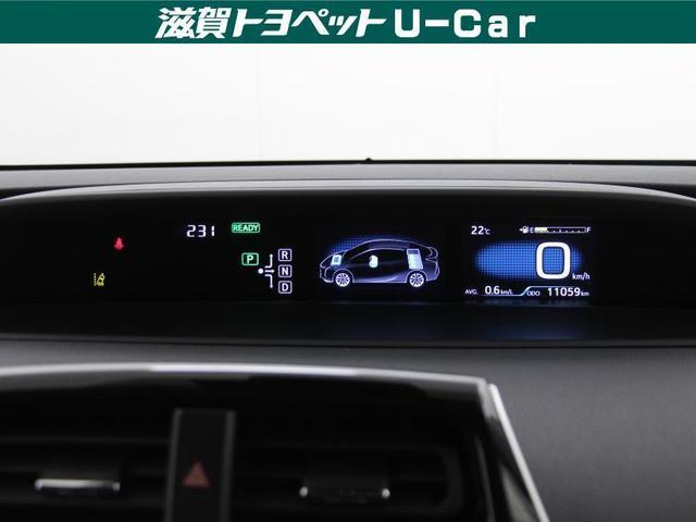 視線移動が少なく、疲れにくいセンターメーターをはじめ、インパネ中心部にまとめた運転席まわりが特徴です。