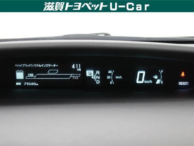 走行距離、燃料消費量、平均速度、現在の燃料消費率など、色々な情報を表示するオンボードコンピュータ。