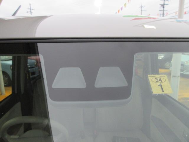 「ダイハツ」「ムーヴキャンバス」「コンパクトカー」「滋賀県」の中古車24
