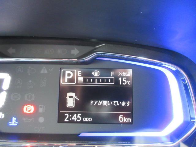 「ダイハツ」「ミライース」「軽自動車」「滋賀県」の中古車10