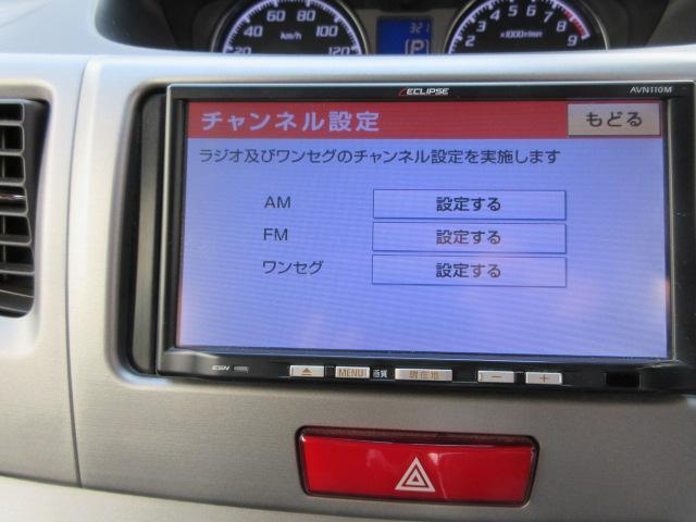 「ダイハツ」「ムーヴ」「コンパクトカー」「滋賀県」の中古車4
