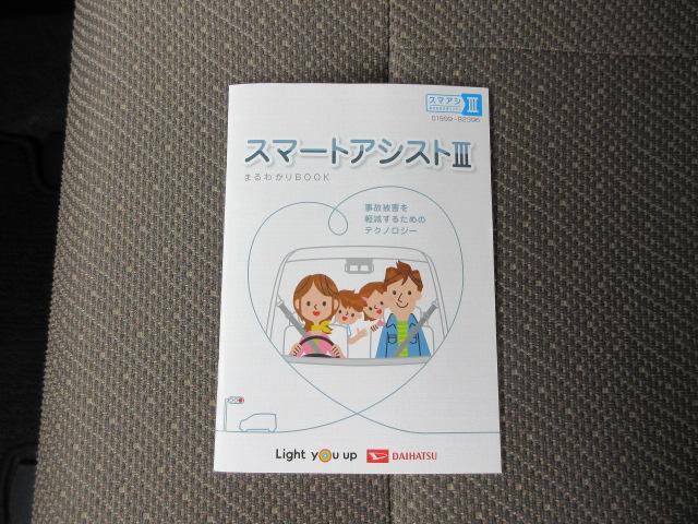 「ダイハツ」「タント」「コンパクトカー」「滋賀県」の中古車24