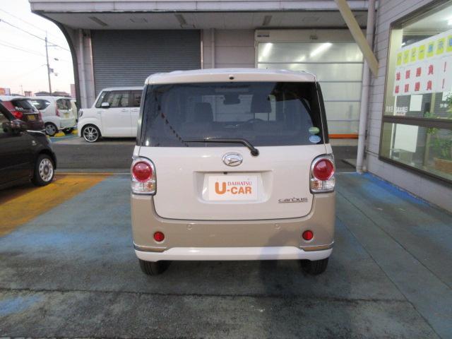 「ダイハツ」「ムーヴキャンバス」「コンパクトカー」「滋賀県」の中古車16