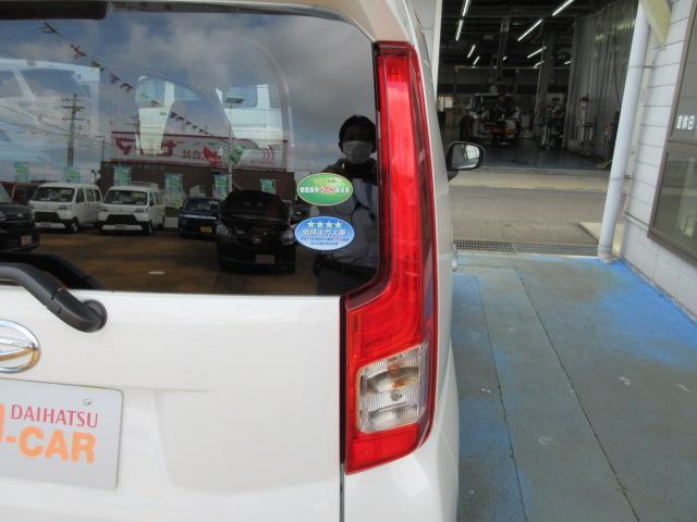 「ダイハツ」「ムーヴ」「コンパクトカー」「滋賀県」の中古車33