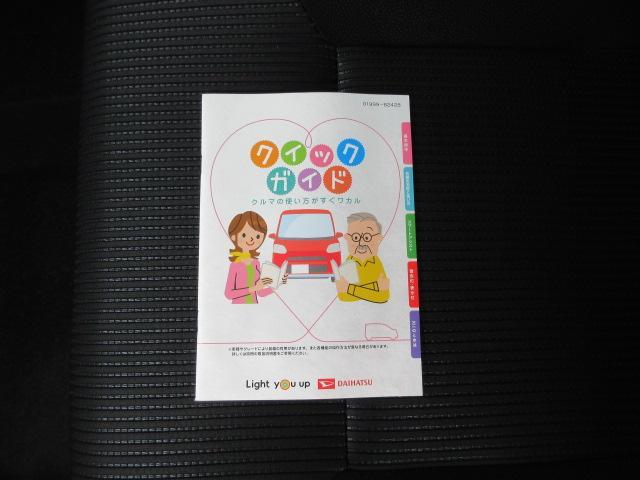 「ダイハツ」「ムーヴ」「コンパクトカー」「滋賀県」の中古車38