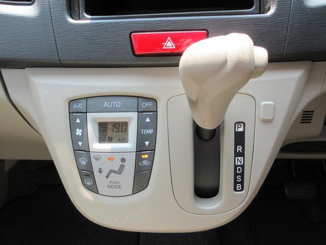 お車の車種、年式により延長保証制度もご用意いたしておりますのでご用命くださいませ。※車種、年式により利用していただけない車もございますのでご了承ください。