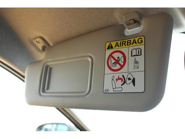 GリミテッドSA3 届出済未使用車 スマートキー LED 追突被害軽減ブレーキ スマアシ3 コーナーセンサー LEDヘッドライト スマートキー 前席シートヒーター(33枚目)