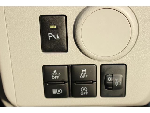 X リミテッドSA3 届出済未使用車 コーナーセンサー 追突被害軽減ブレーキ スマアシ3 コーナーセンサー LEDヘッドライト キーレス(9枚目)