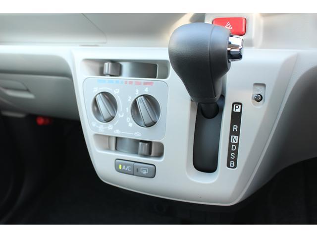 X リミテッドSA3 届出済未使用車 コーナーセンサー 追突被害軽減ブレーキ スマアシ3 コーナーセンサー LEDヘッドライト キーレス(11枚目)