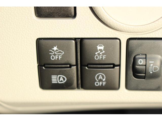 X リミテッドSA3 届出済未使用車 コーナーセンサー 追突被害軽減ブレーキ スマアシ3 コーナーセンサー LEDヘッドライト キーレス(32枚目)