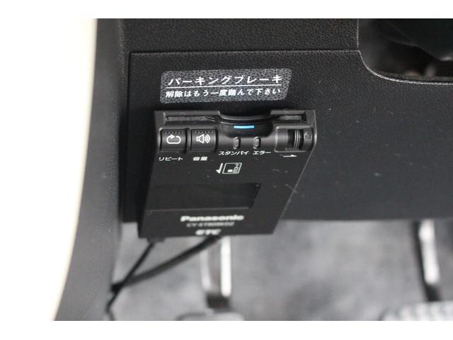 ココアX キーフリー アイドリングストップ キーフリーキー アイドリングストップ CVTオートマ 電動格納ドアミラー(17枚目)