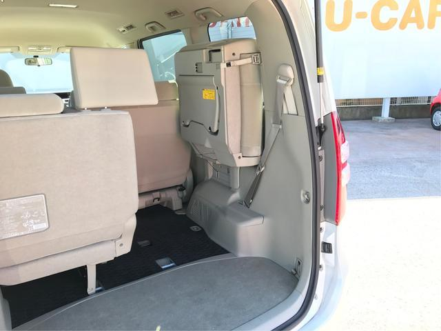 トヨタ ノア X 8人乗り 助手席側パワースライドドア ワンセグナビ