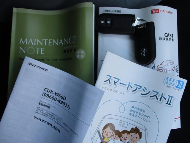 アクティバX SAII CD/USBオーディオ(20枚目)