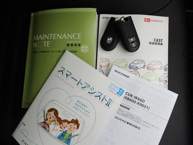 スポーツSAII キーフリー・プッシュスタート USB/CD(20枚目)