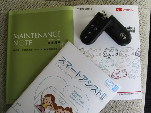 Xリミテッド SAII 両側パワースライド・プッシュスタート(20枚目)