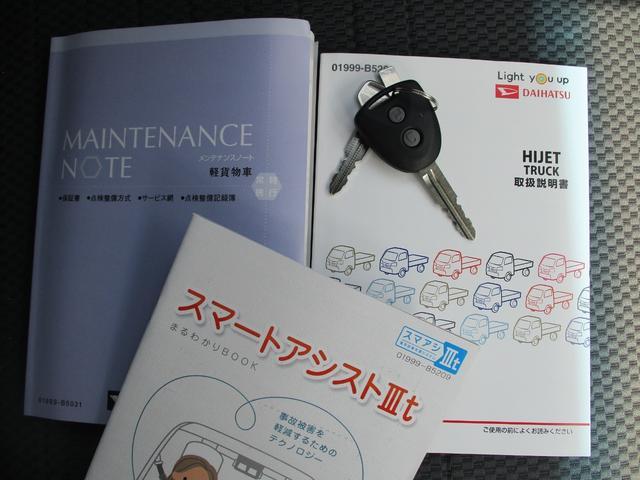 エクストラSAIIIt 4WDキーレスパワーウインドウ CD(20枚目)